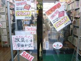 yomitaya2014.jpg