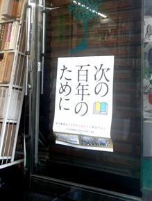 yomitaya_poster.jpg