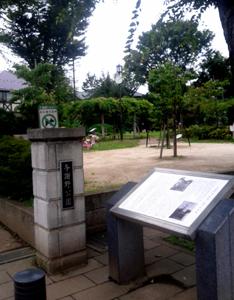 yosano_kouen.jpg